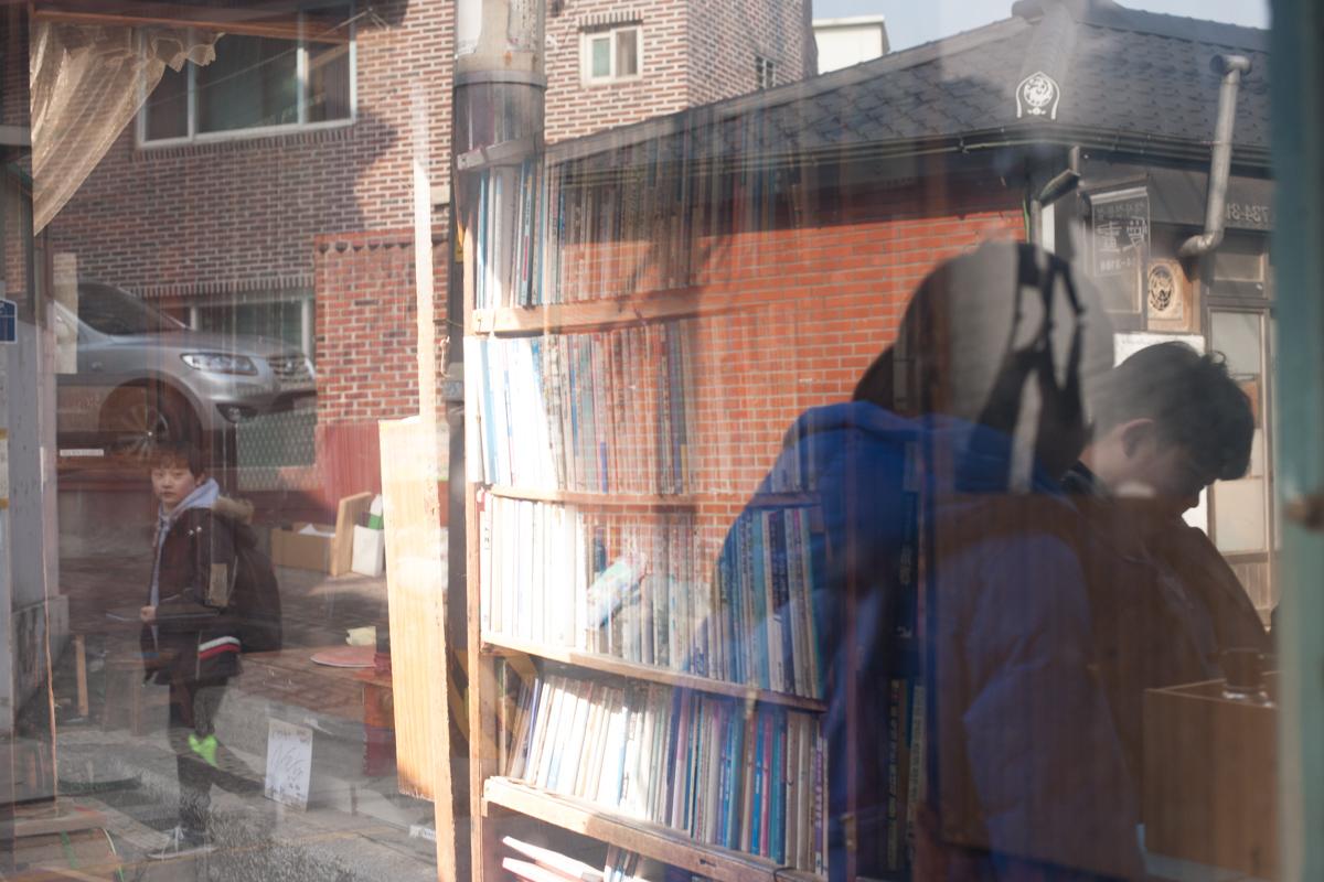 skwak_glassisland_Seoul_03.jpg