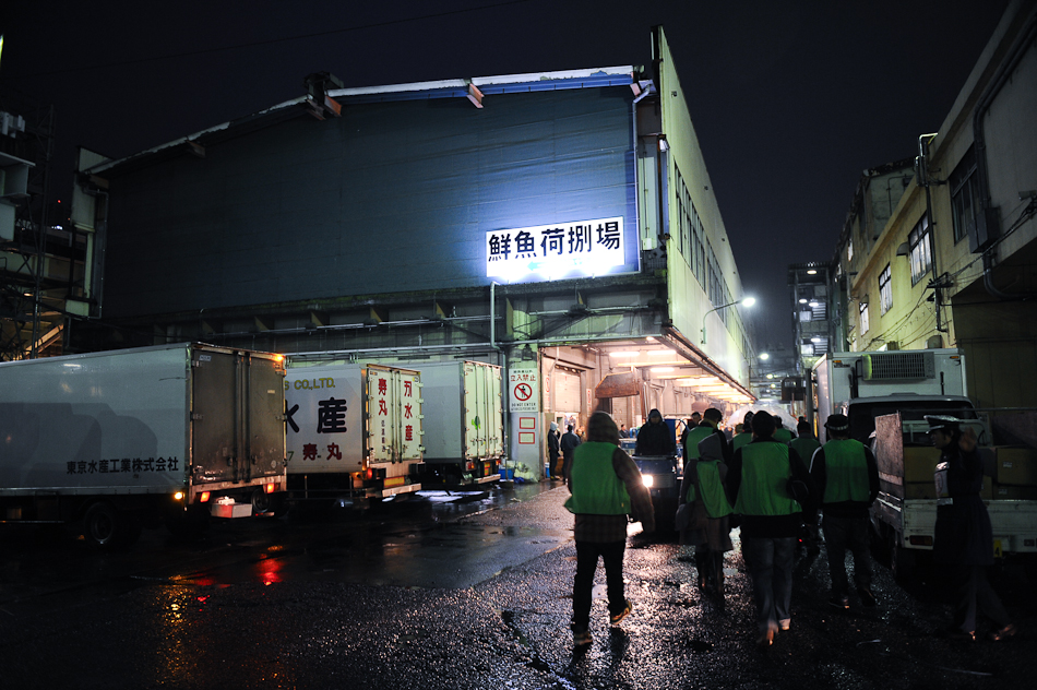 Rampage, Shinjuku, Asakusa, Fish Auction-4