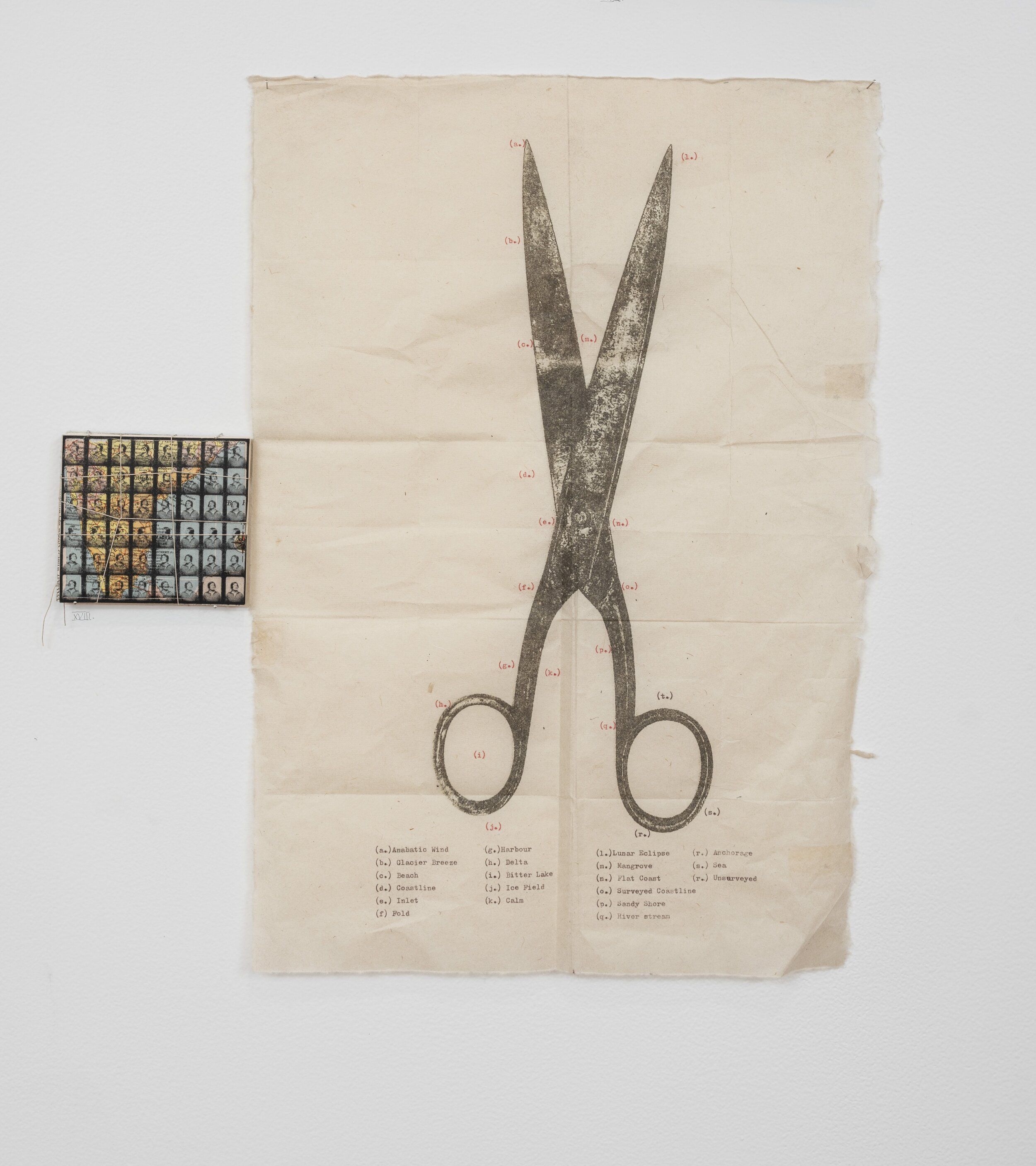 Poetics in Print with Glen Skein