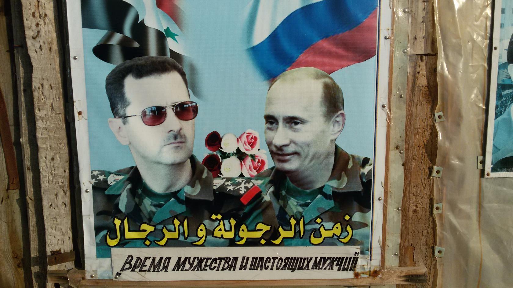 """Poster bij een Russische marinebasis in Tartus, Syrië met de tekst: """"Het is tijd voor mannelijkheid en echte mannen"""""""