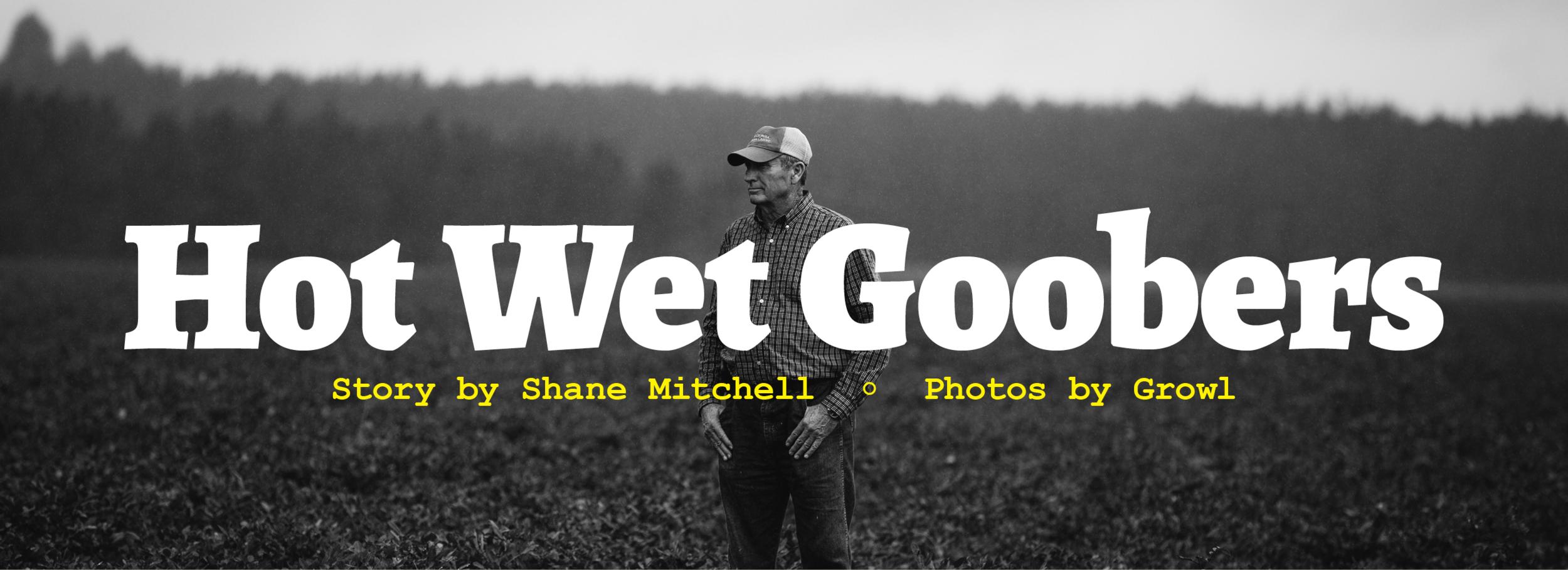 hot-wet-goobers5.png