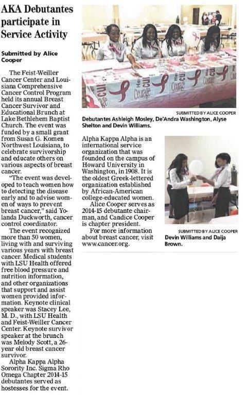 Article-ShreveportTime12.10.14.jpg
