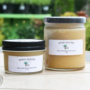 Natural Honey Butter 4 oz $6.50 8 oz $12.50