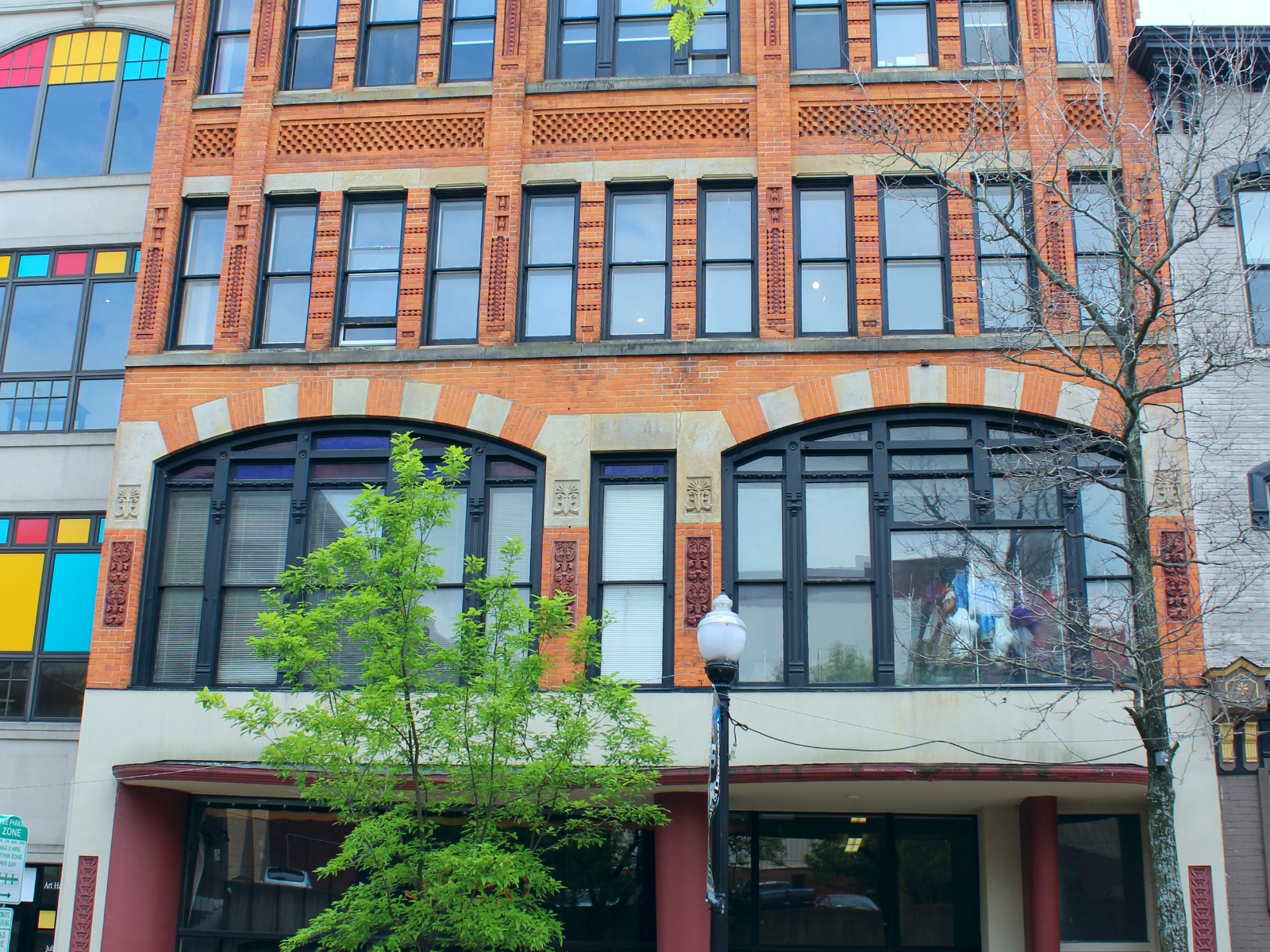 WB Swanson Building