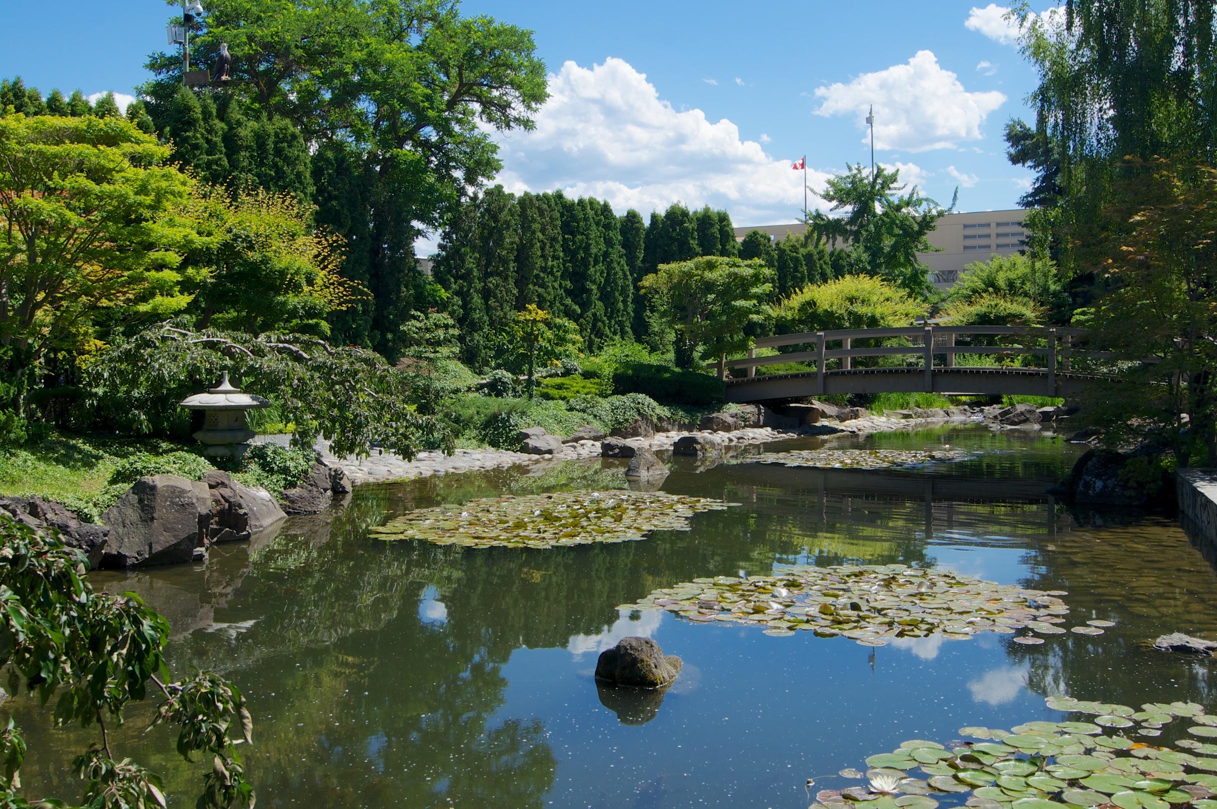 Kasugai Gardens