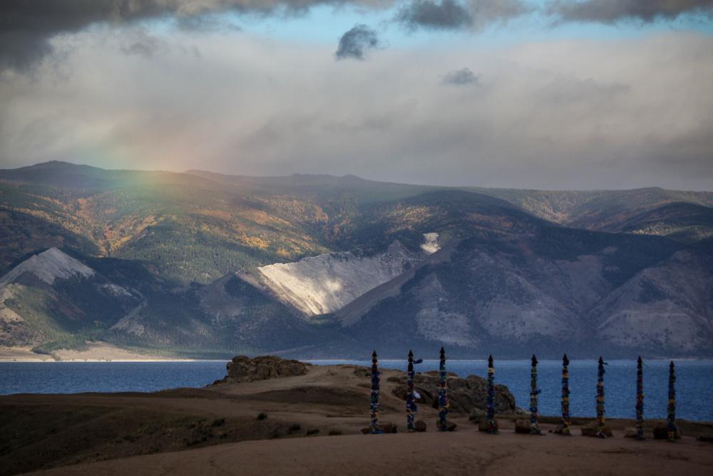 Rainbow, Lake Baikal, Siberia
