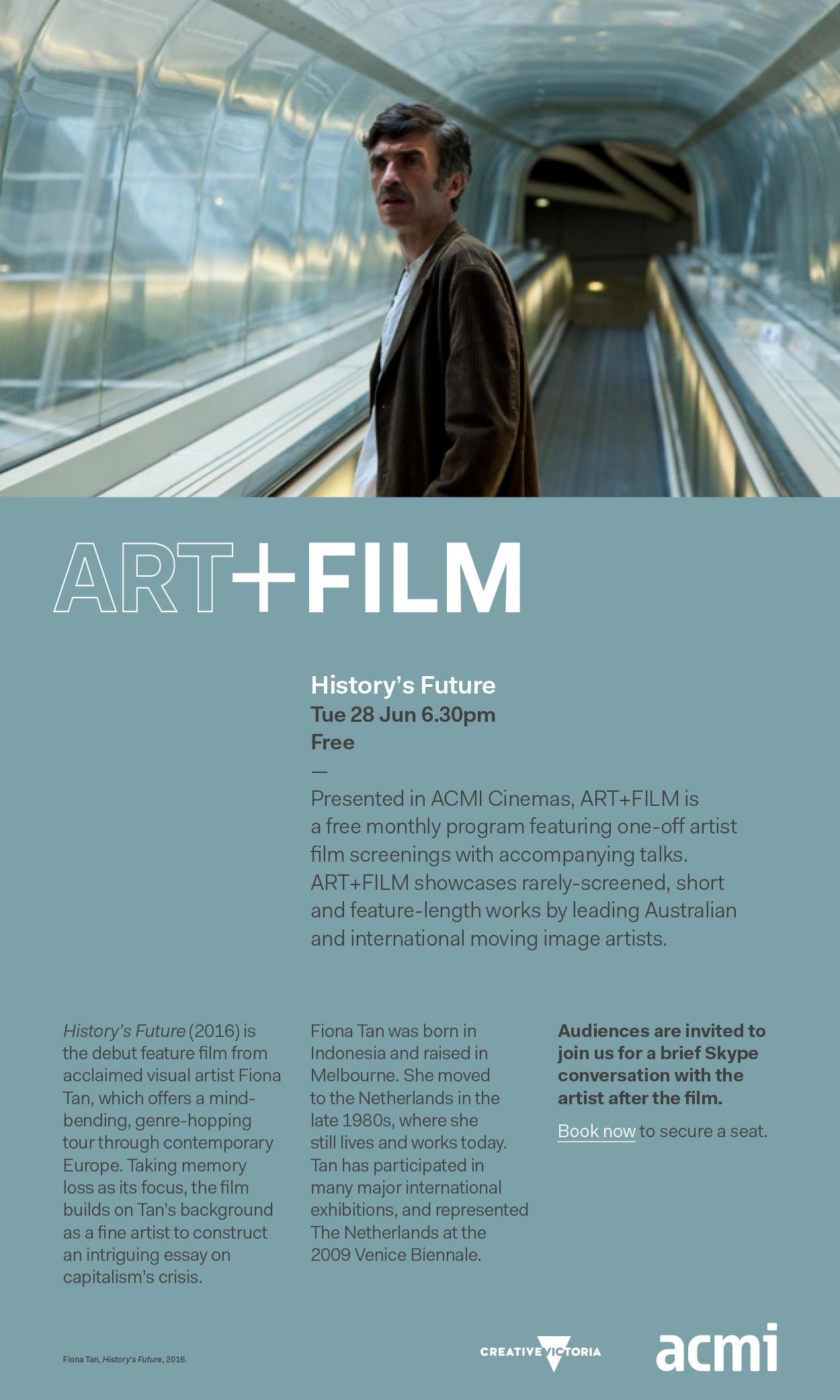 5941_ArtFilm_Email_HistorysFuture.jpg