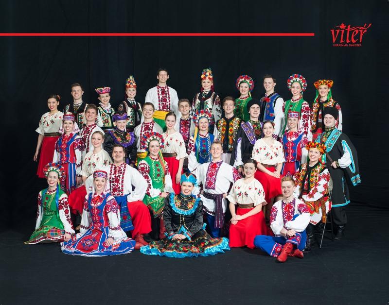 Viterdancers2014