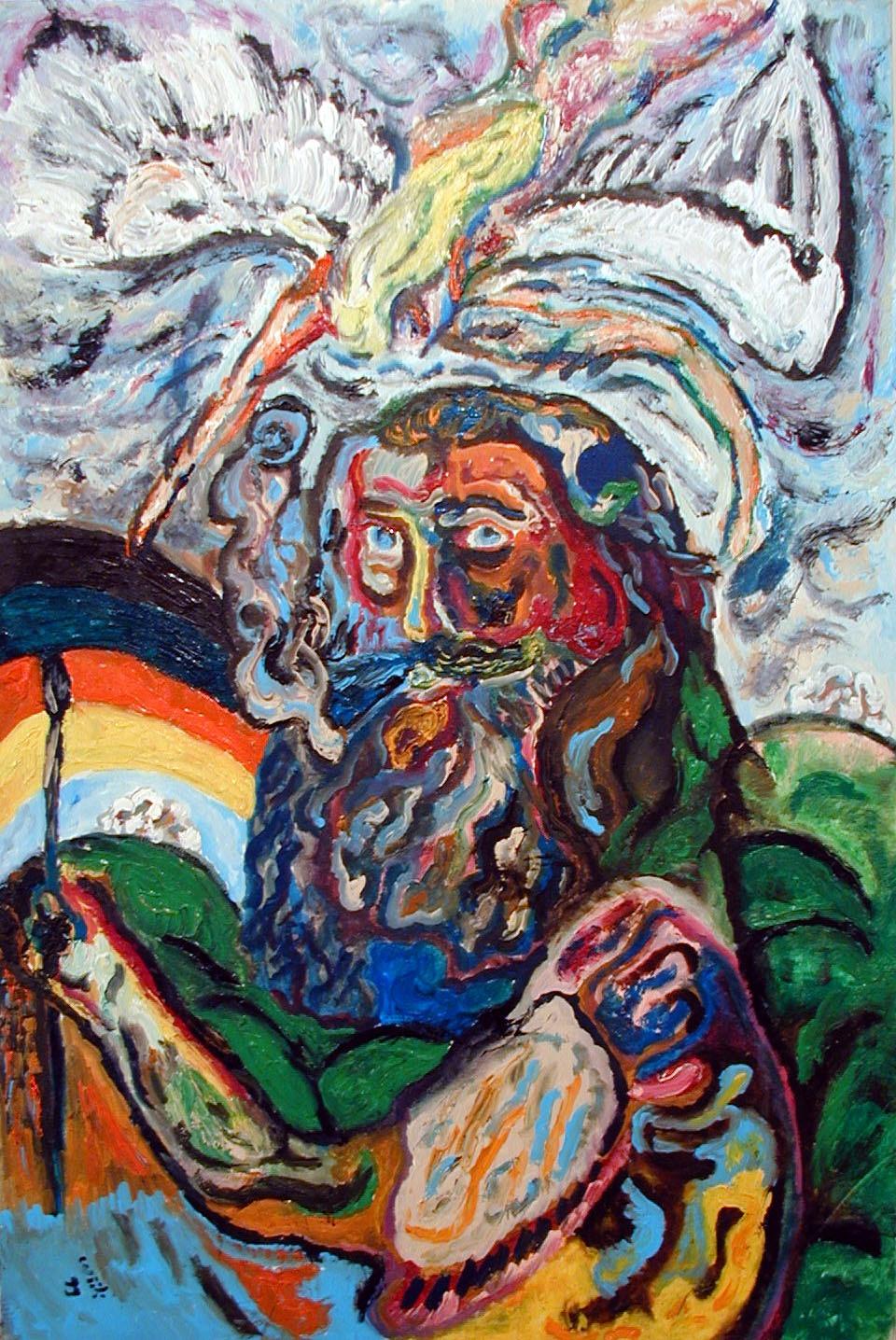 "Self Portrait 28 3/4"" W x 40 3/4"" H Framed $2000."