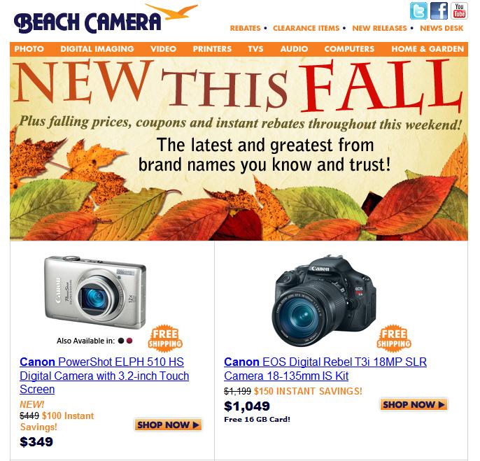 Beach Camera Fall E-mail Blast