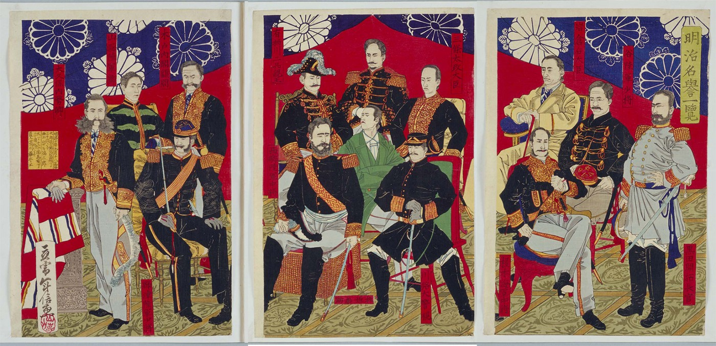 Woodblock print of dignitaries from Meiji Japan