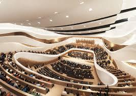 zaryadye concert hall.jpg
