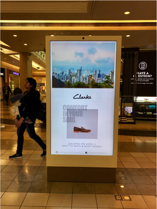 Mall DOOH2.png