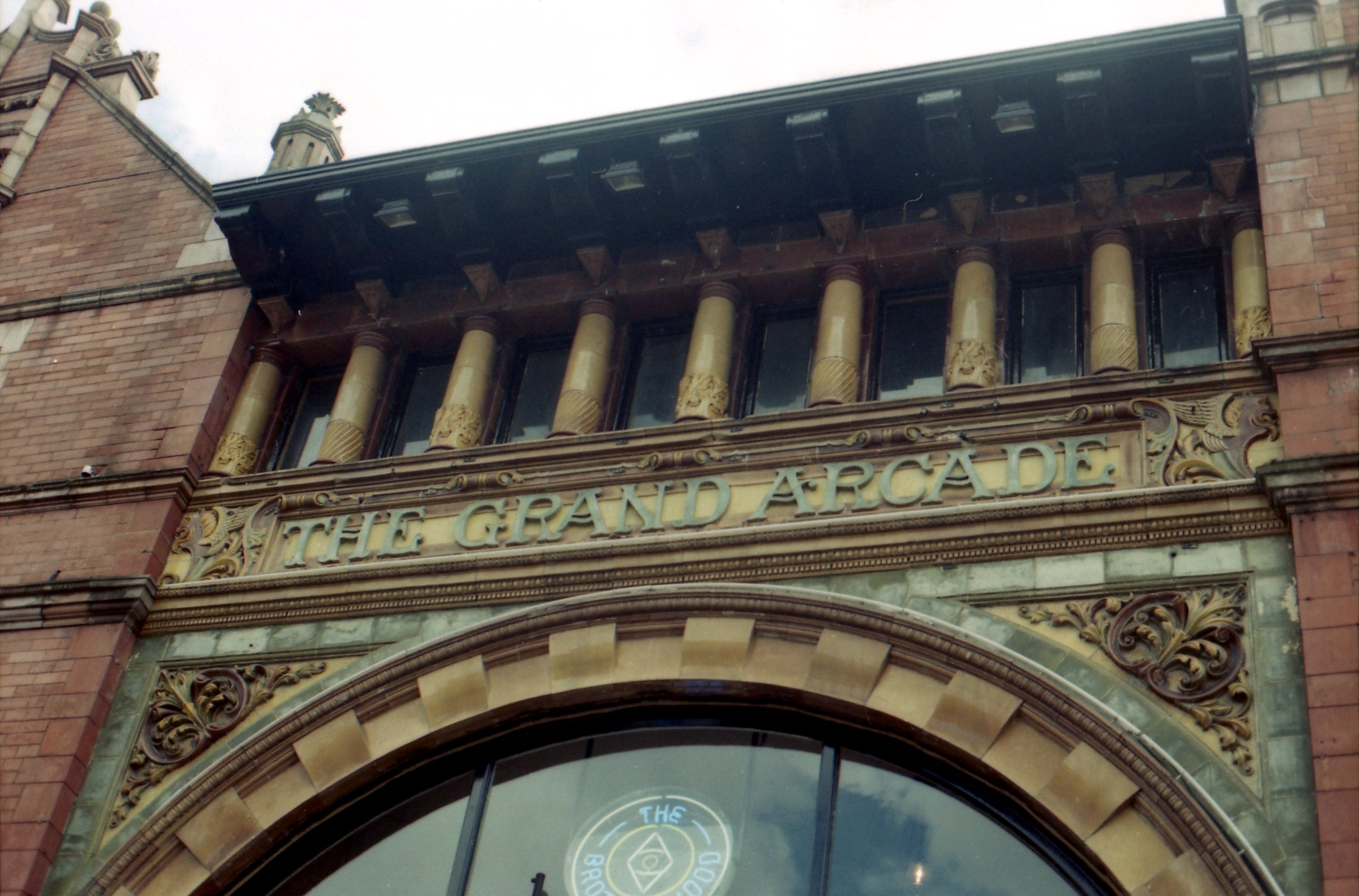 258/366 - It would be so easy to do a 366 project just on the architecture in Leeds - there are so many amazing buildings and details... I've tried to keep a bit of variety in my photos though but this one made it in