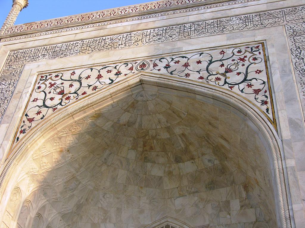 Central arch of the Taj Mahal   Photo credit: Sanjay Chatterji