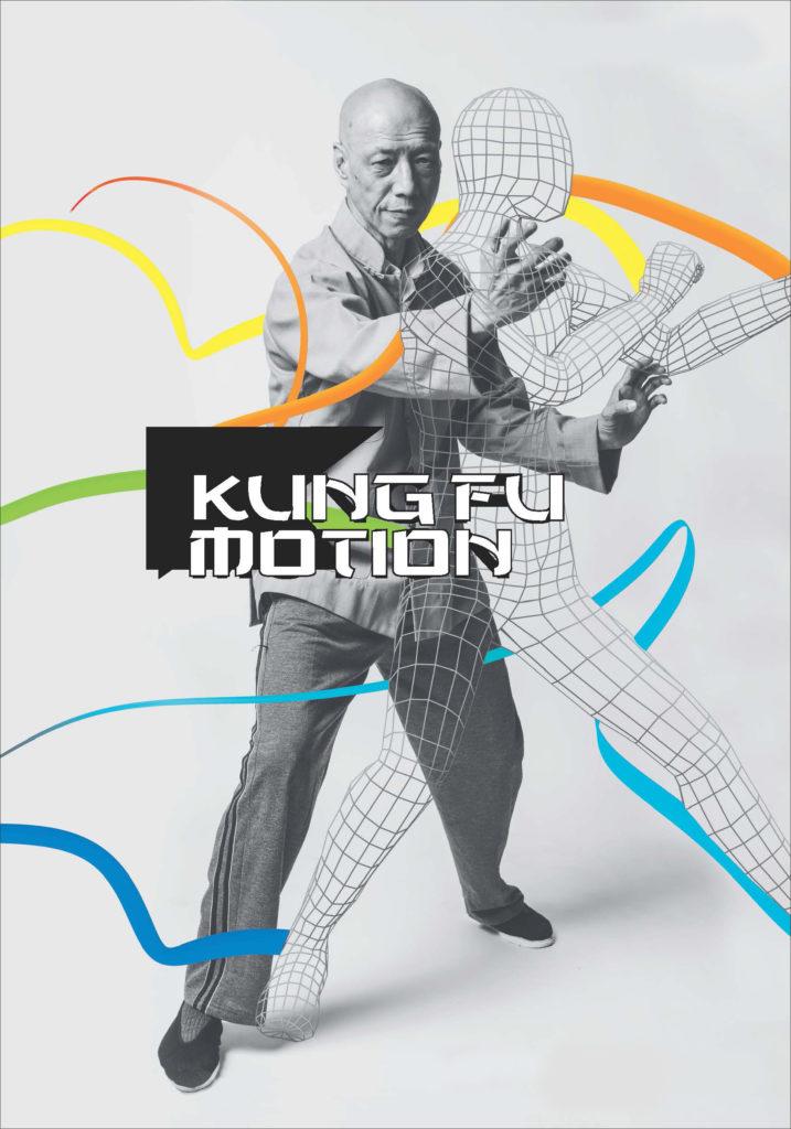 kung-fu-image-sansdate-1-717x1024.jpg