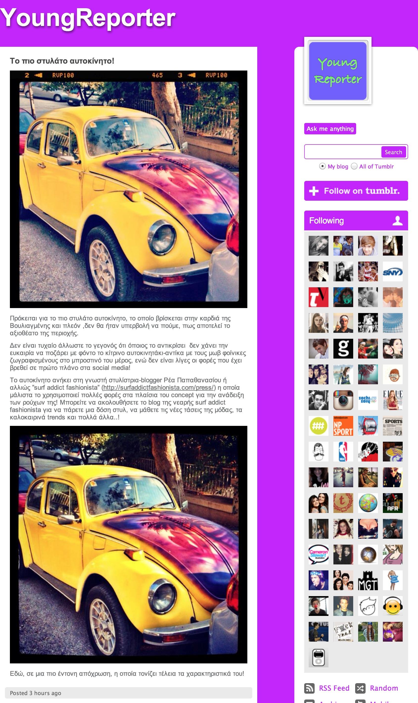 YoungReporter, Το πιο στυλάτο αυτοκίνητο! (20130921).jpg