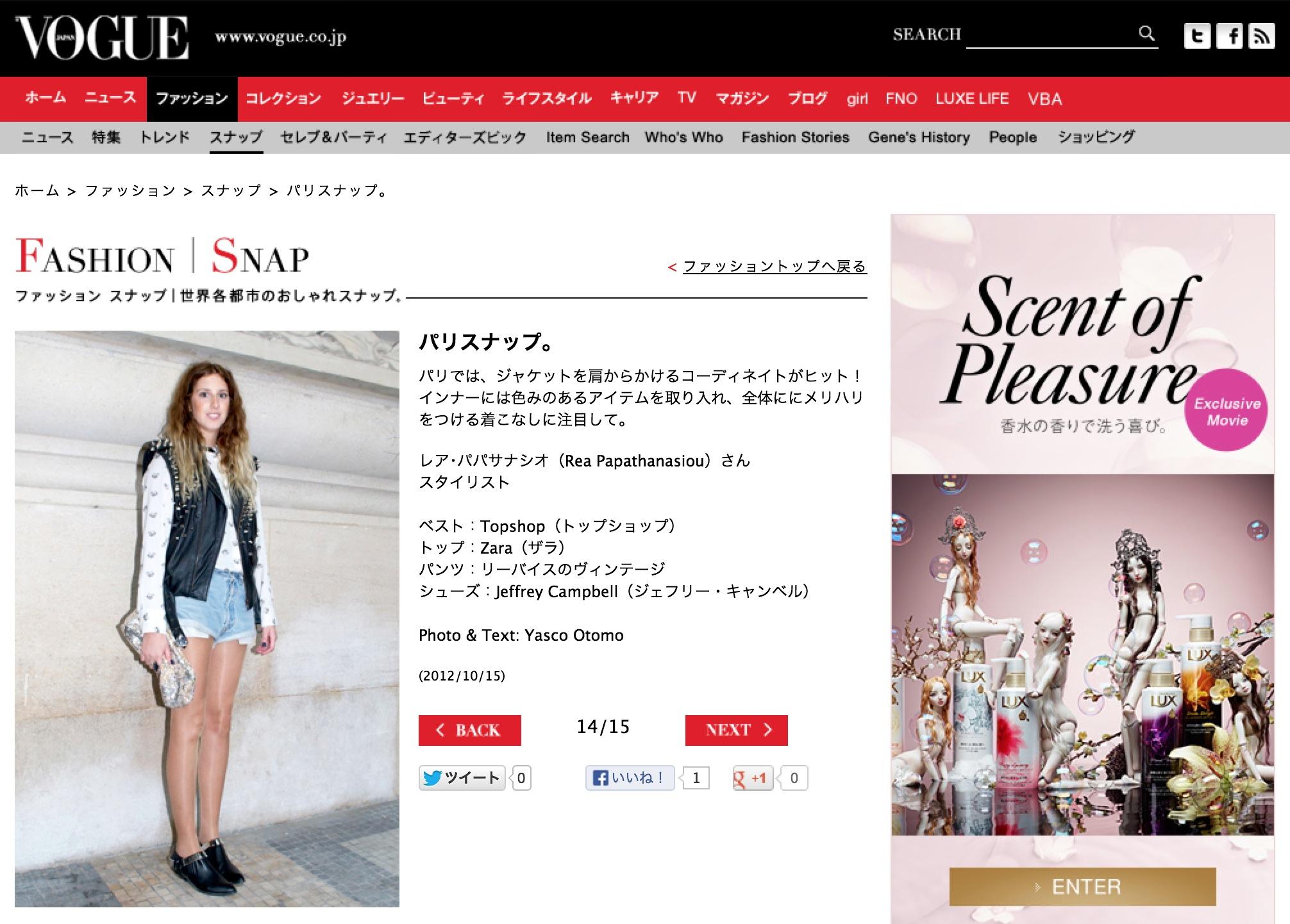 vogue japan- PFW september 2012