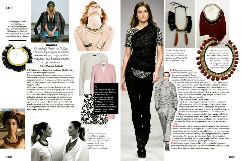 Like! magazine greece  november 2013