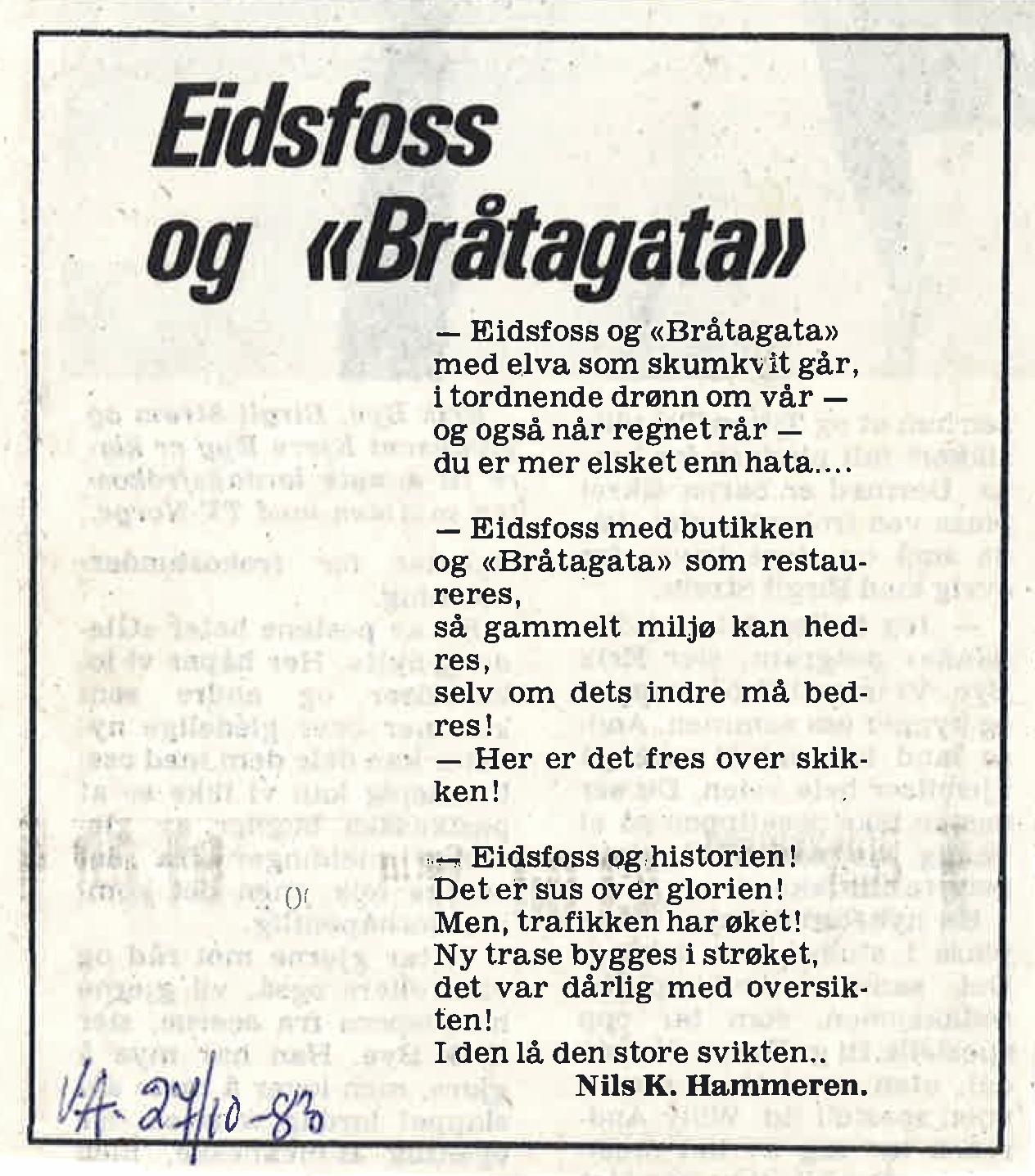 Vestfold Arbeiderblad 1983