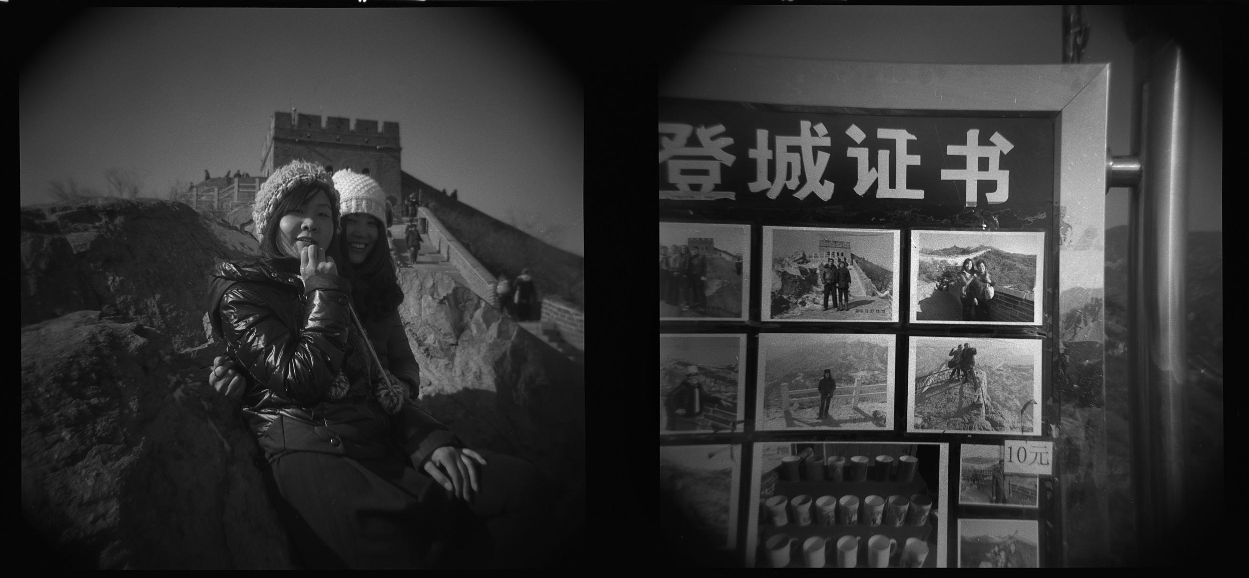 Great_Wall_19.JPG