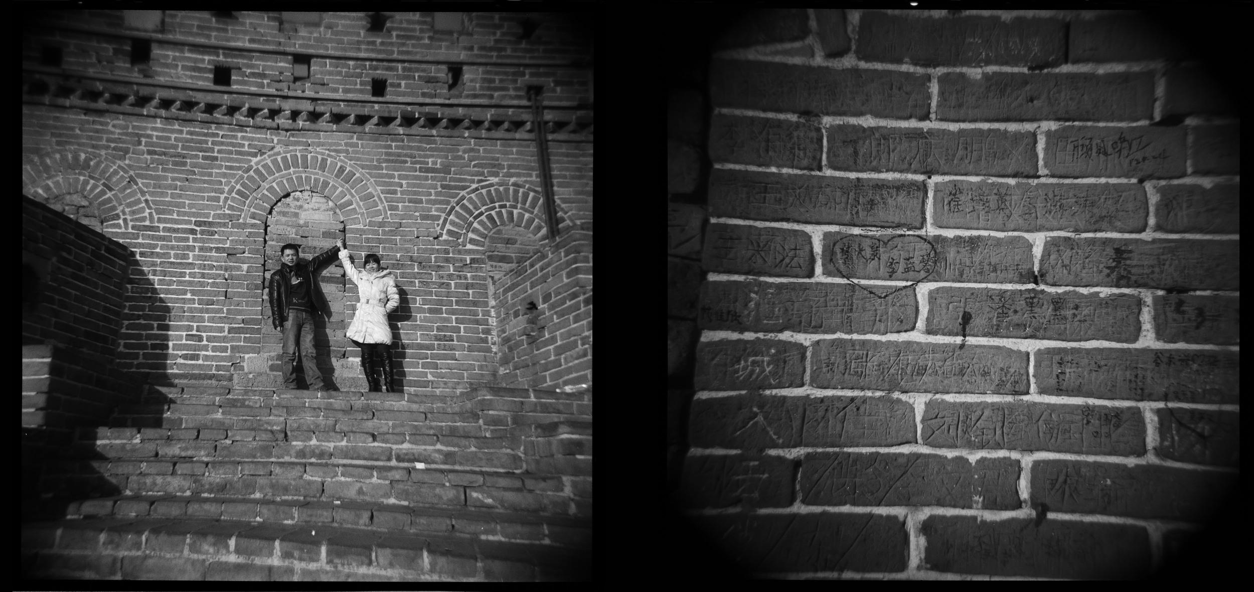 Great_Wall_25.JPG