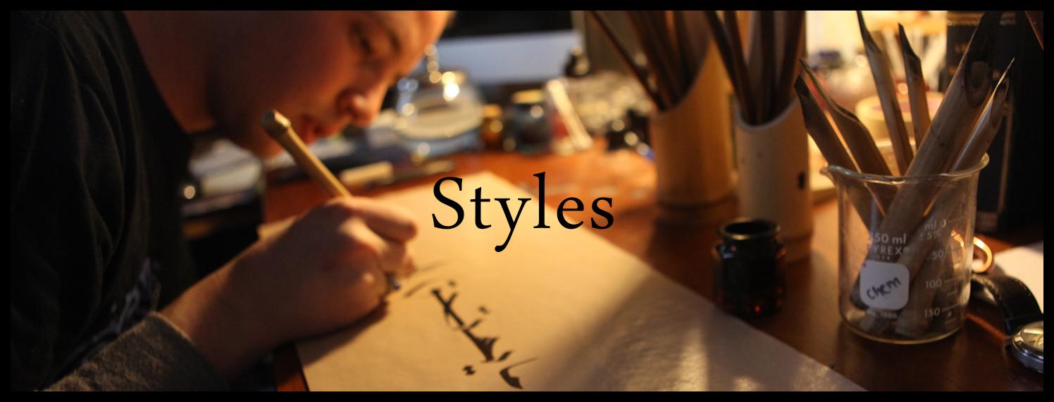 styles.jpg
