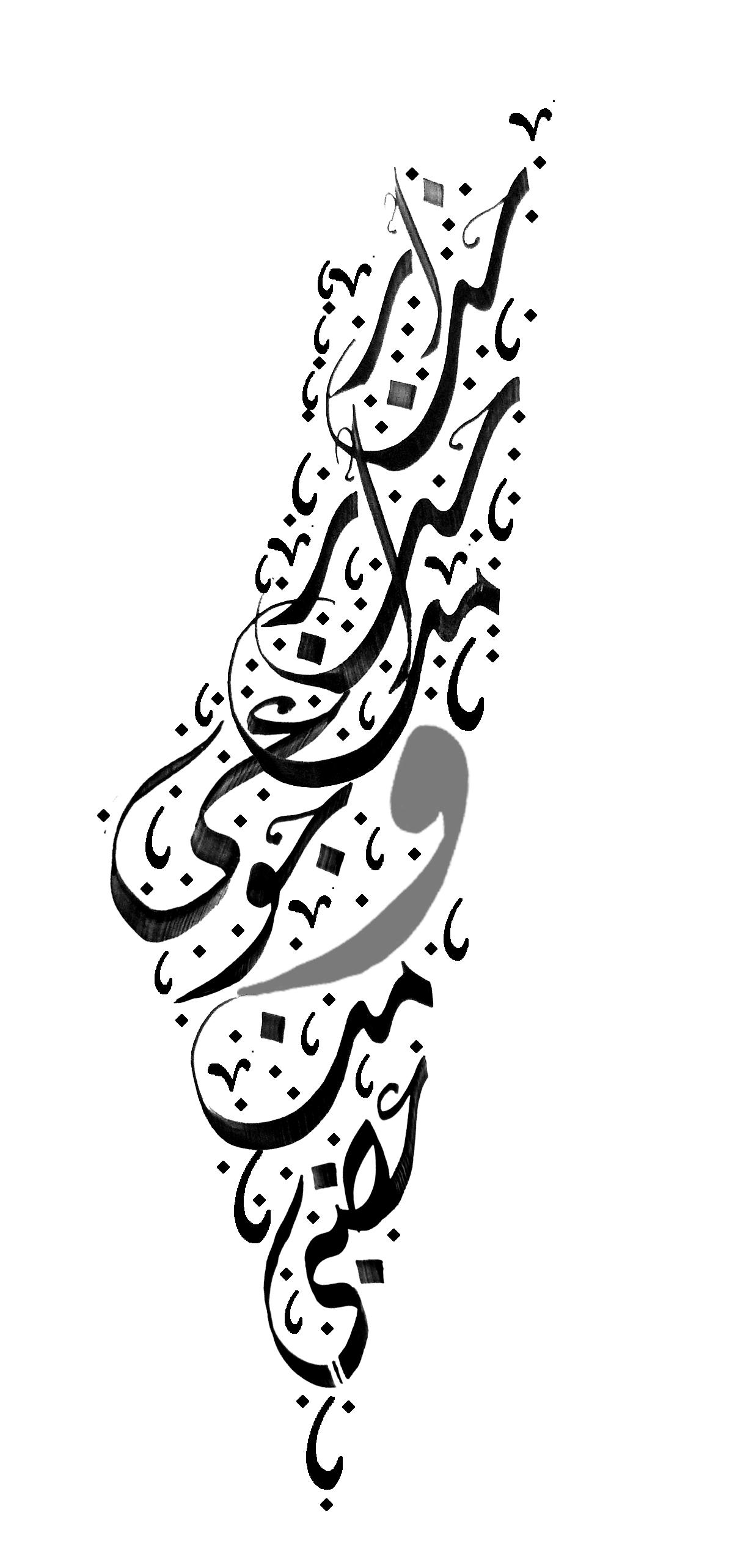 Louay Sulaiman.jpg