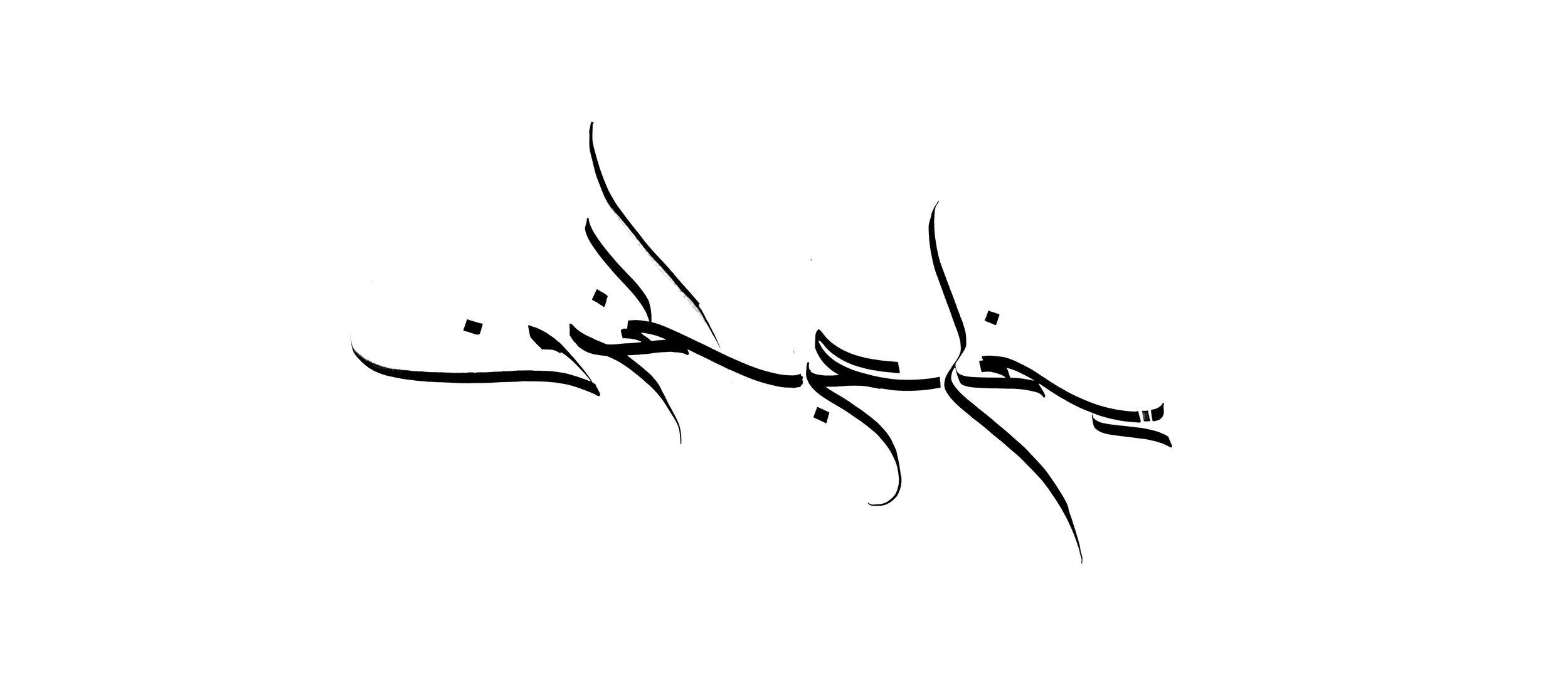 Ahmadou Thiam2.jpg