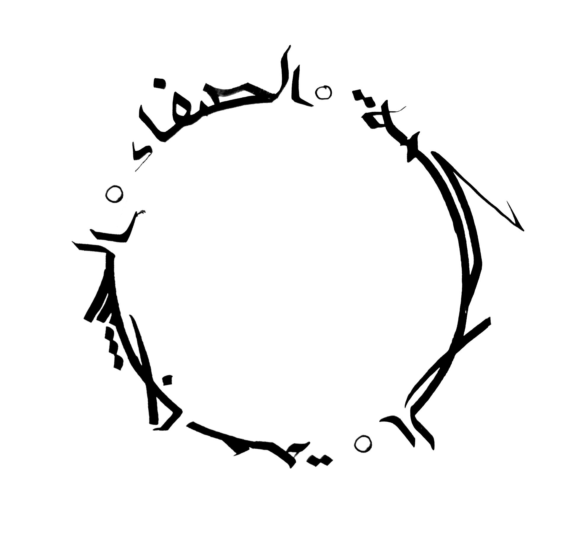 Thomas Hadid3.jpg