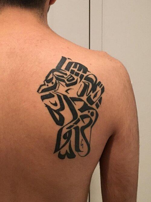 Tattoos Josh Berer Arabic Calligraphy Design