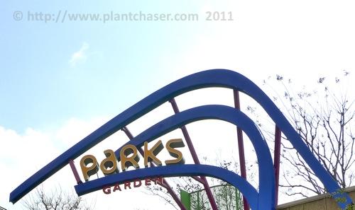 namba-parks-garden-3.jpg