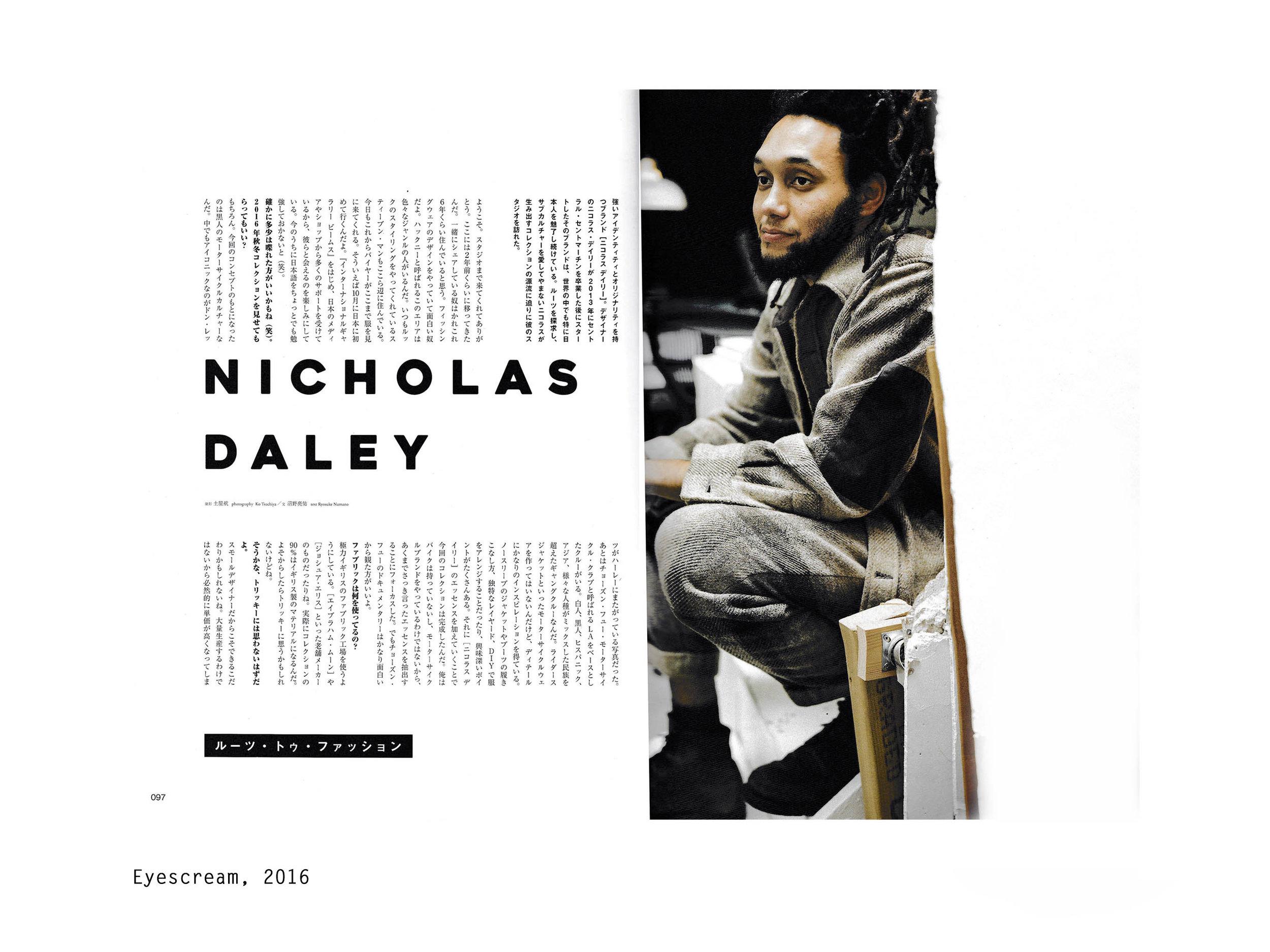 Nicholas eyescream.jpg