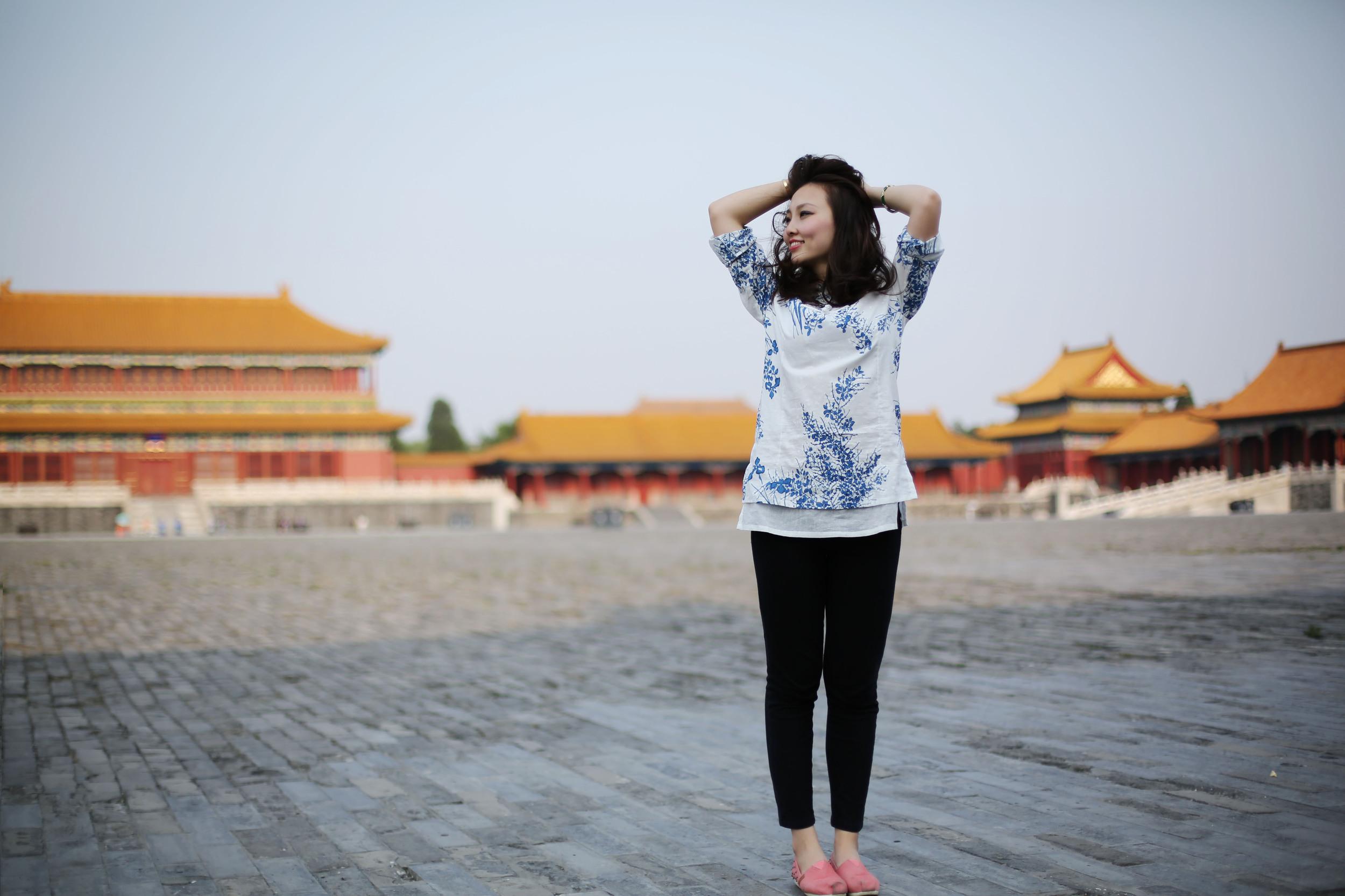 China-BJ Gu Gong