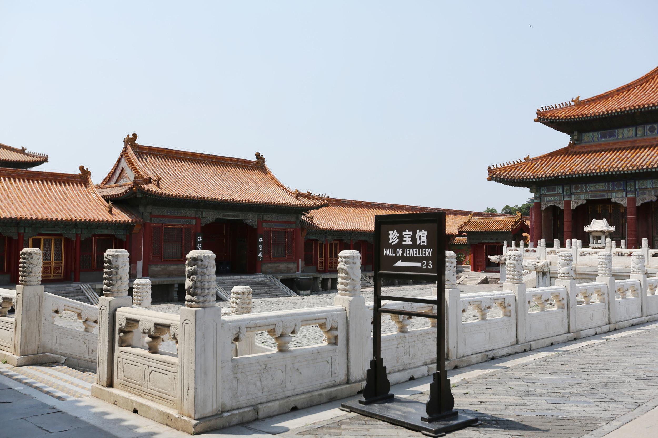 travel in China BJ9.JPG
