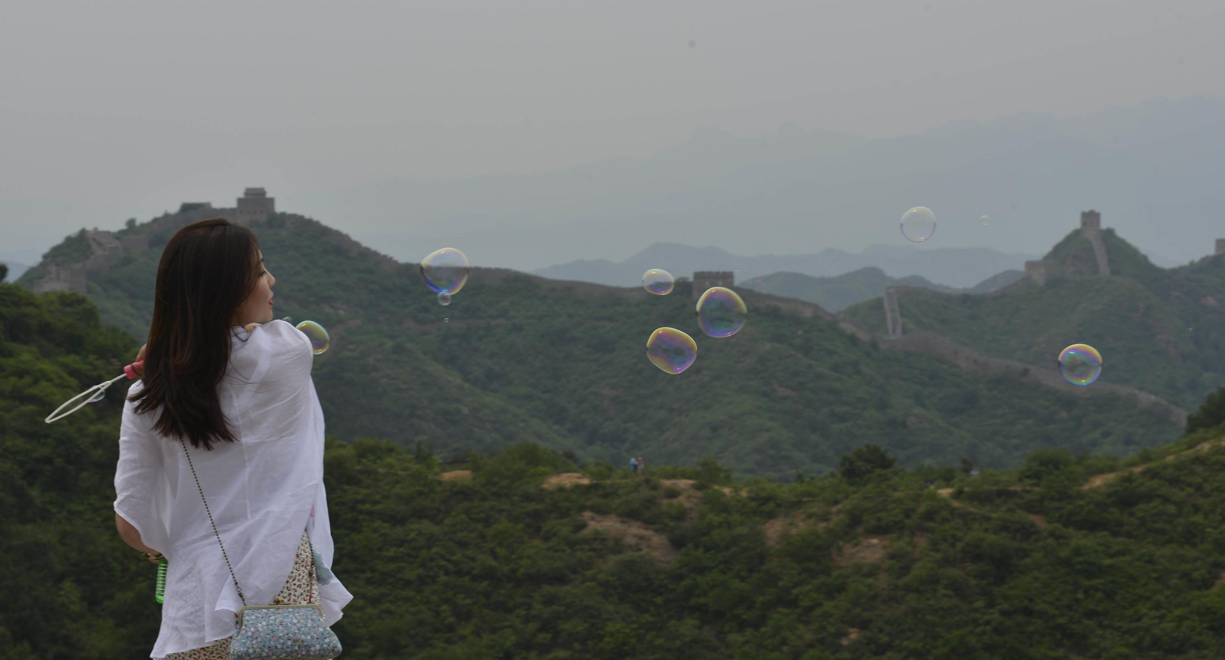 Beijing greatwall jinshanling bubble.JPG