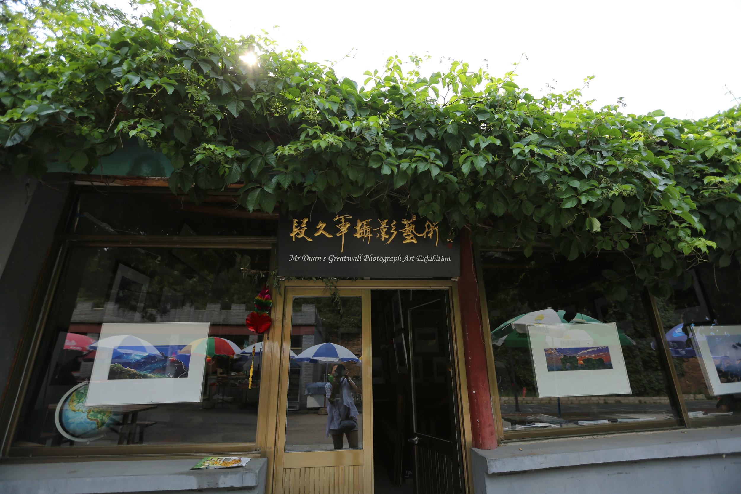 Beijing greatwall jinshanling Mr duan 1.JPG