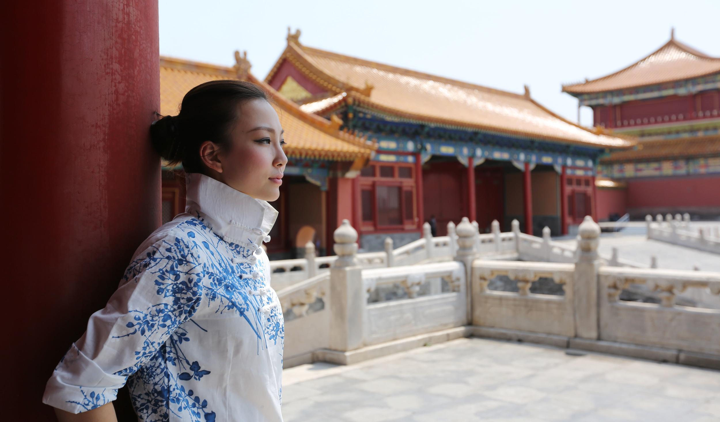 {Travel} Beijing, the Forbidden City