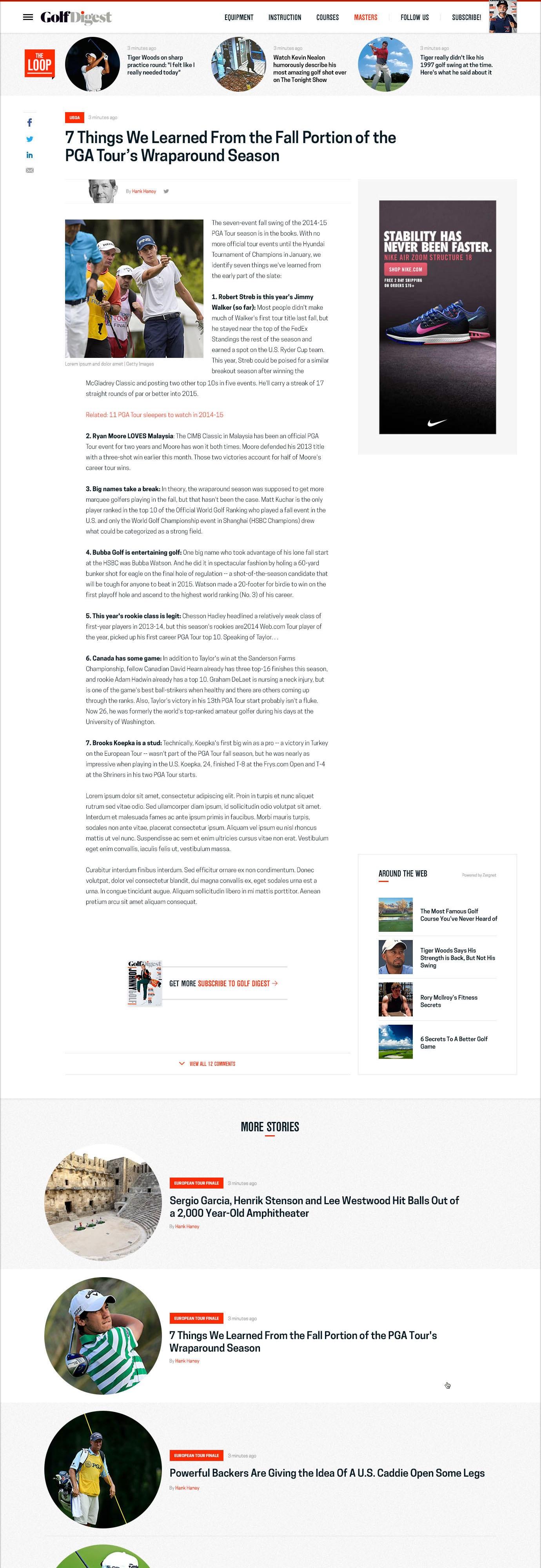 GD_Blog.jpg