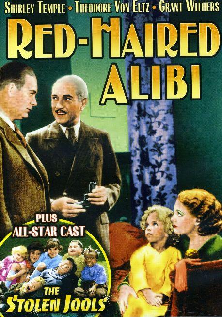 Red-HairedAlibi.jpg
