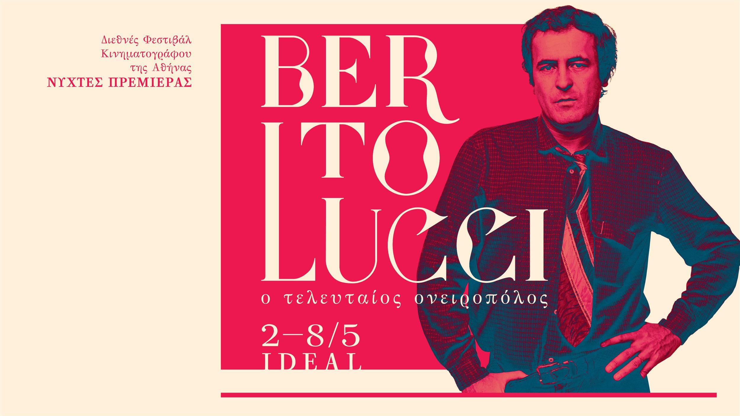 bertolucci-cover_1581_107717380.JPG