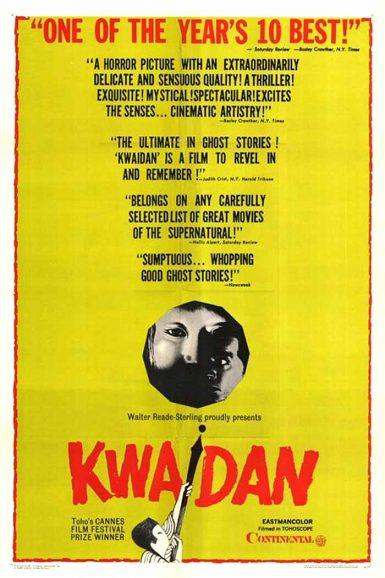 Kwaidan-poster-385x578.jpg