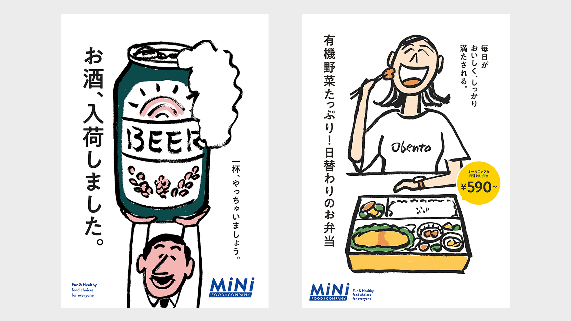 「MiNi by FOOD&COMPANY」ポスター