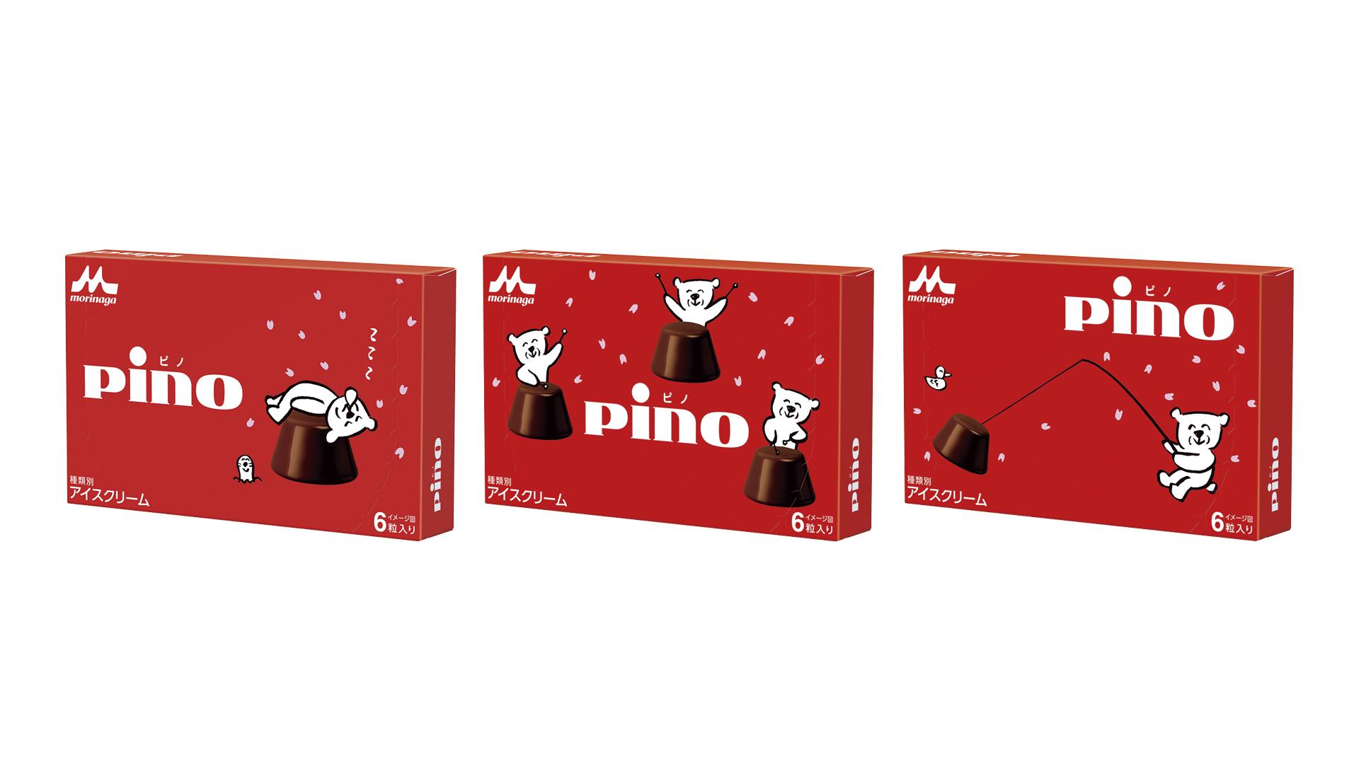 PINO / ピノ(春限定パッケージ)