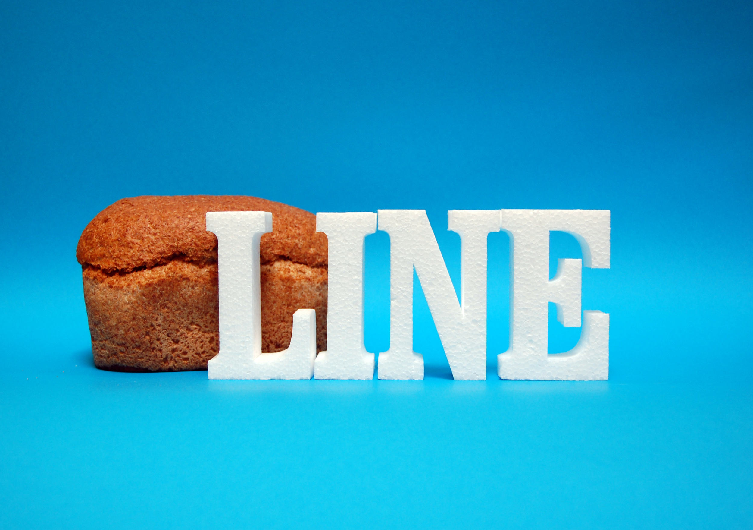 BREAD LINE.jpg