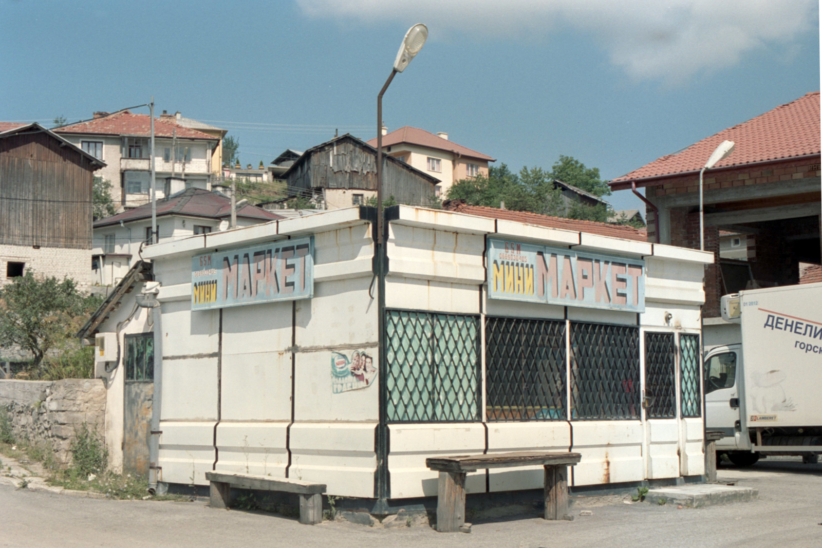 Bulgaria-12.jpg