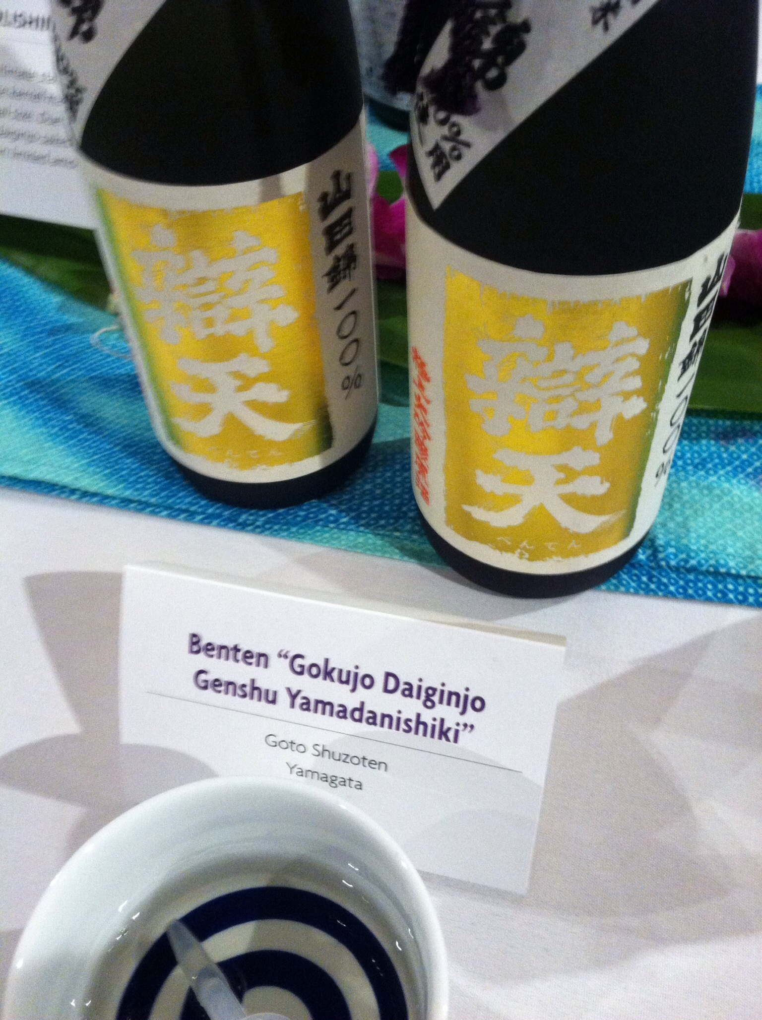 They're not kidding with that gold label, this was beautiful sake. Photo by Shana Sokol, Shana Speaks WIne.