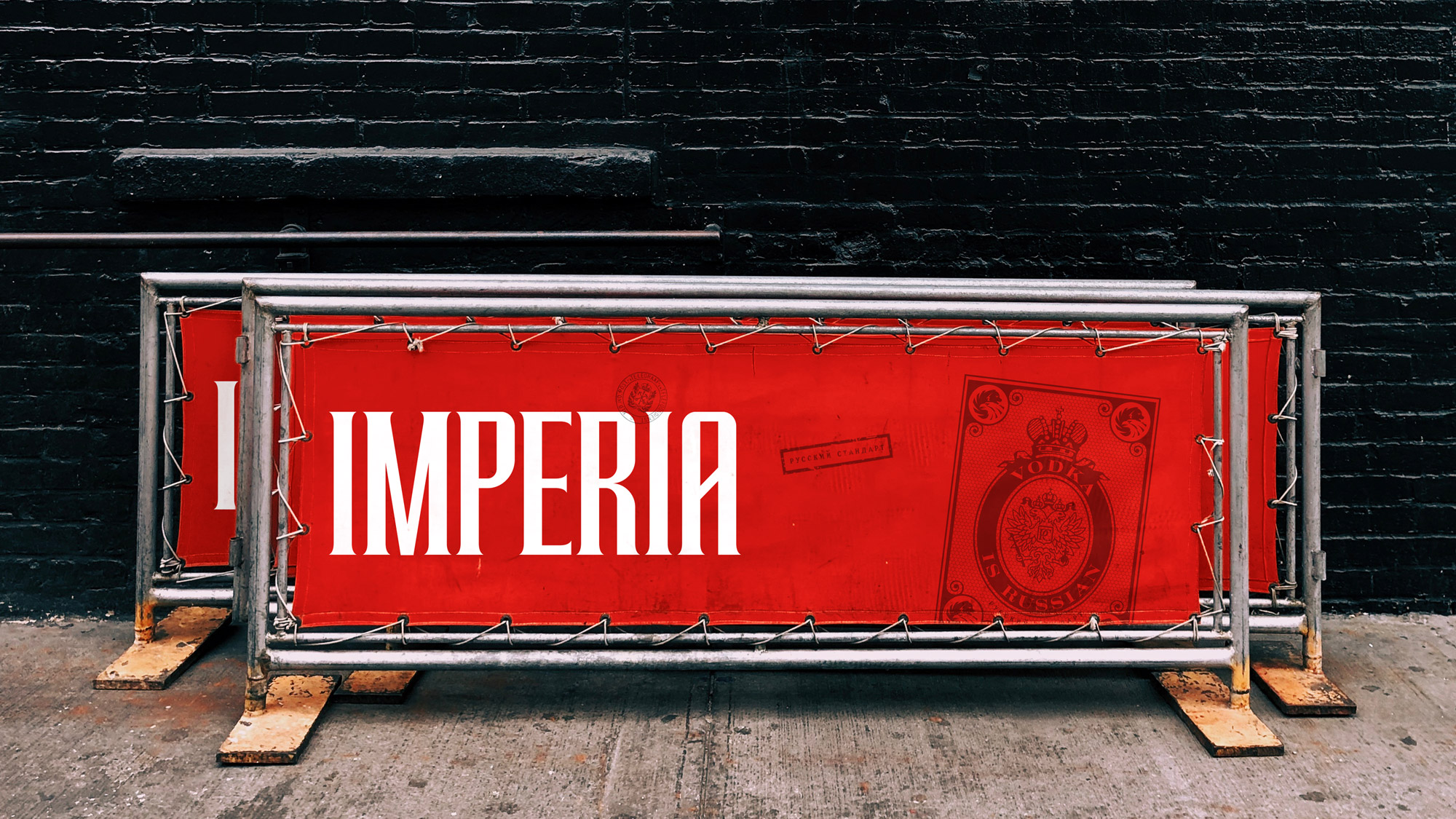 ImperiaRS_portfolio_03.jpg