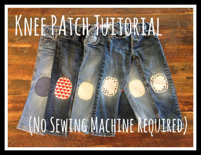 Knee Patch Tutorial