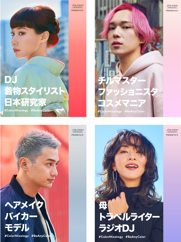 shiseido_print.png